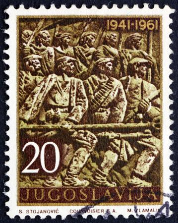 insurrection: YUGOSLAVIA - CIRCA 1961: a stamp printed in the Yugoslavia shows Relief from Insurrection, Bosansko Grahovo, circa 1961