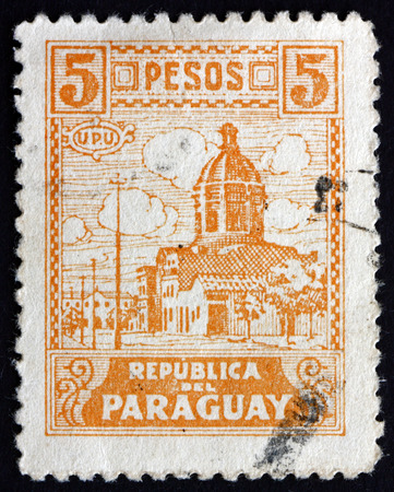oratory: PARAGUAY - CIRCA 1938: a stamp printed in Paraguay shows Oratory of the Virgin, Asuncion, circa 1938