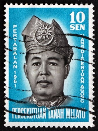 malaya: MALAYA - CIRCA 1961: a stamp printed in Malaya shows Tuanku Syed Putra, Installation of Tuanku Syed Putra of Perlis as Paramount Ruler, circa 1961
