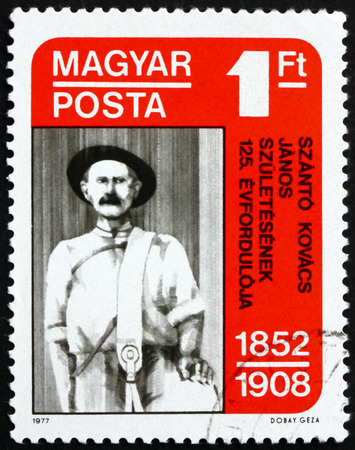agrarian: HUNGARY - CIRCA 1977: a stamp printed in the Hungary shows Janos Szanto Kovacs, Digger, Proletarian, Agrarian Movement Pioneer, circa 1977