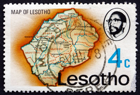 LESOTHO - CIRCA 1976: a stamp printed in the Lesotho shows Map of Lesotho, circa 1976