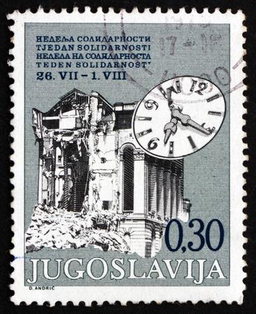 yugoslavia: YUGOSLAVIA - CIRCA 1975: a stamp printed in the Yugoslavia shows Ruin and Clock, 1963 Skopje Earthquake, circa 1975