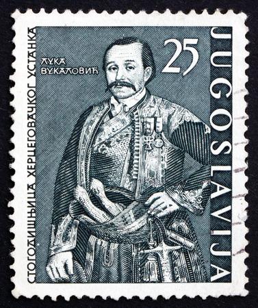 insurrection: YUGOSLAVIA - CIRCA 1961: a stamp printed in the Yugoslavia shows Luka Vukalovic, Uprising Leader, Centenary of Herzegovina Insurrection, circa 1961 Editorial
