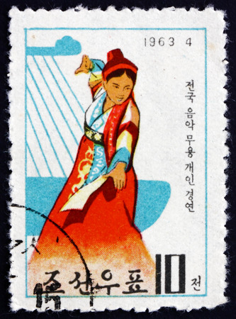 NORTH KOREA - CIRCA 1963: a stamp printed in North Korea shows Sword Dance, International Music and Dance Competition, Pyongyang, circa 1963