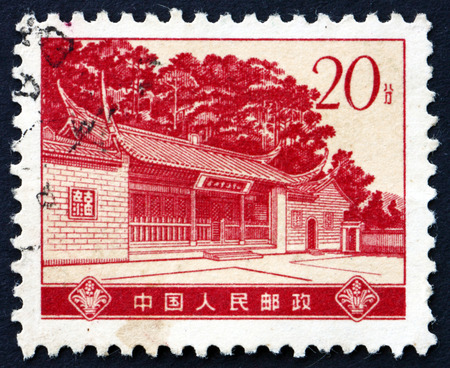 CHINA - CIRCA 1974: a stamp printed in the China shows Site of Kutien Meeting, circa 1974