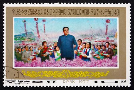 il: NORTH KOREA - CIRCA 1977: a stamp printed in North Korea shows Kim Il Sung Visiting Workers in Kangson, Painting, 65th Birthday, circa 1977 Editorial