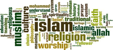 obligations: Islam word cloud concept. Vector illustration Illustration