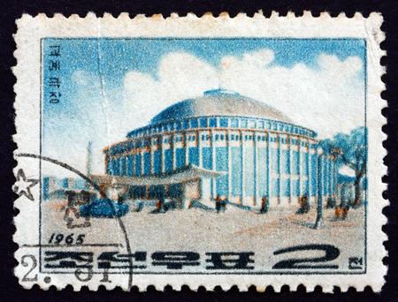 NORTH KOREA - CIRCA 1965: a stamp printed in North Korea shows Circus, Pyongyang, circa 1965