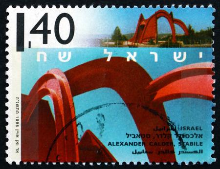 ISRAEL - CIRCA 1995: a stamp printed in the Israel shows Stabile Outdoor Sculpture by Alexander Calder American Sculptor, circa 1995 Sajtókép