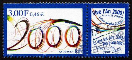 best wishes: FRANCE - CIRCA 1999: a stamp printed in the France shows Best Wishes for Year 2000, circa 1999 Editorial