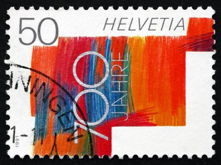confederation: SWITZERLAND - CIRCA 1991: a stamp printed in the Switzerland shows Swiss Confederation, 700th Anniversary, circa 1991