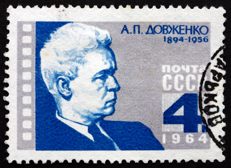 screenwriter: RUSSIA - CIRCA 1964: a stamp printed in the Russia shows A. P. Dovzhenko, Soviet Film Producer of Ukrainian Origin, circa 1964