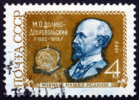 mikhail: RUSSIA - CIRCA 1962: a stamp printed in the Russia shows Mikhail Osipovich Dolivo-Dobrovolsky, Scientist and Electrical Engineer, circa 1962