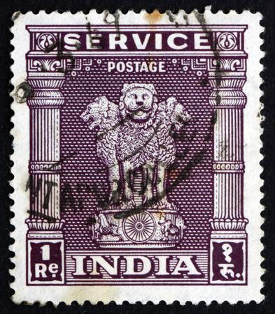 ashoka: INDIA - CIRCA 1950: a stamp printed in India shows Lion Capital of Ashoka Pillar from Sarnath, National Emblem of India, circa 1950