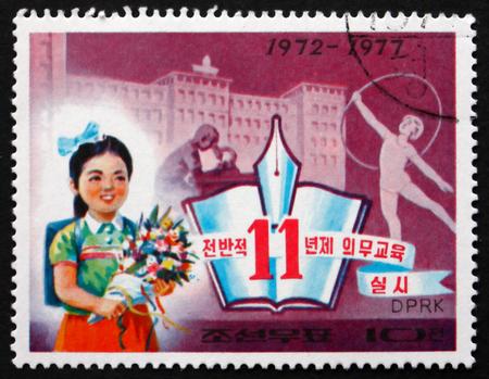 compulsory: NORTH KOREA - CIRCA 1977: a stamp printed in North Korea shows Schoolgirl, 11-Year Compulsory Education, 5th Anniversary, circa 1977