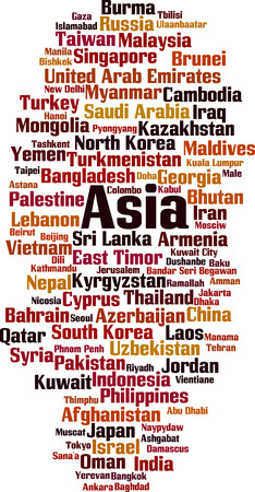 entity: Countries in Asia word cloud concept. Vector illustration Illustration