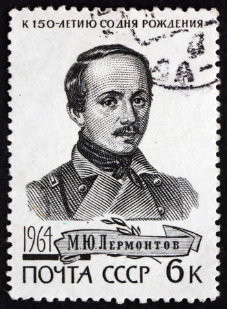 mikhail: RUSSIA - CIRCA 1964: a stamp printed in the Russia shows Mikhail Yuryevich Lermontov, Russian Romantic Poet, Writer and Painter, circa 1964