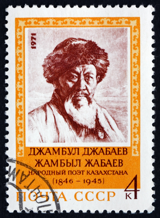 poet: RUSSIA - CIRCA 1971: a stamp printed in the Russia shows Dzhambul Dzhabayev, Kazakh Poet, circa 1971
