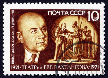 antique rifle: RUSSIA - CIRCA 1971: a stamp printed in the Russia shows Boris Shchukin and Scene from Man with Rifle, Vakhtangov Theater, Moscow, 50th Anniversary, circa 1971