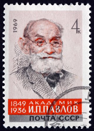 physiologist: RUSSIA - CIRCA 1969: a stamp printed in the Russia shows Ivan Petrovich Pavlov, Russian Physiologist, circa 1969