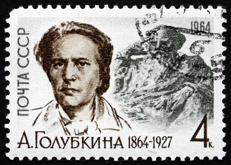 sculptor: RUSSIA - CIRCA 1964: a stamp printed in the Russia shows Anna Semyonovna Golubkina, Russian Impressionist Sculptor, circa 1964