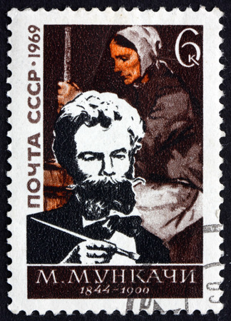 churning: RUSSIA - CIRCA 1969: a stamp printed in the Russia shows Mihaly von Munkascy, Hungarian Painter, and Woman Churning Butter, Painting, circa 1969