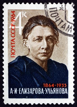lenin: RUSSIA - CIRCA 1964: a stamp printed in the Russia shows A. I. Yelizarova-Ulyanova, Lenins Sister, circa 1964