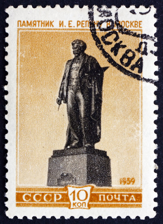 realist: RUSSIA - CIRCA 1959: a stamp printed in the Russia shows Ilya Yefimovich Repin Was Russian and Ukrainian Realist Painter, Statue, Moscow, circa 1959 Editorial