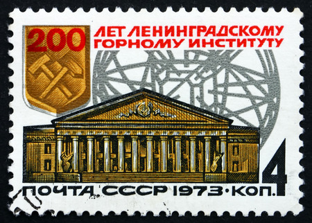 institute: RUSSIA - CIRCA 1973: a stamp printed in the Russia shows Crystal, Institute Emblem and Building, Leningrad Mining Institute, Anniversary, circa 1973