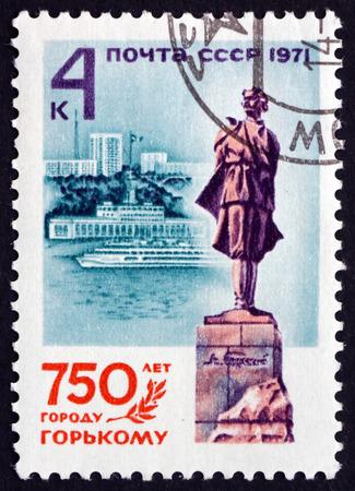 gorki: RUSSIA - CIRCA 1971: a stamp printed in the Russia shows Gorki and Maxim Gorky Statue, circa 1971