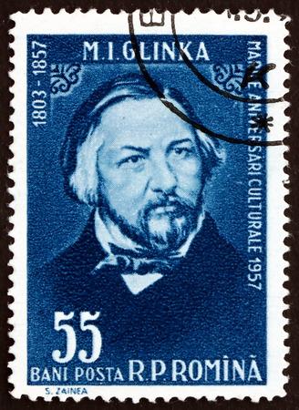 mikhail: ROMANIA - CIRCA 1958: a stamp printed in the Romania shows Mikhail Ivanovich Glinka, Russian Composer, circa 1958