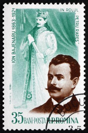 tenor: ROMANIA - CIRCA 1964: a stamp printed in the Romania shows Ion Bajenaru as Petru Rares, Romanian Operatic Tenor, circa 1964