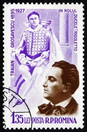 tenor: ROMANIA - CIRCA 1964: a stamp printed in the Romania shows Traian Grozavescu as Duke in Rigoletto, Romanian Operatic Tenor, circa 1964