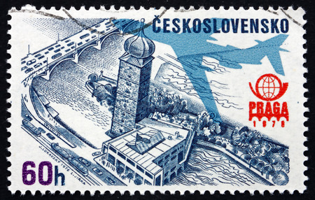 the exhibition hall: CZECHOSLOVAKIA - CIRCA 1976: a stamp printed in the Czechoslovakia shows Old Water Tower and Manes Exhibition Hall, Prague, circa 1976