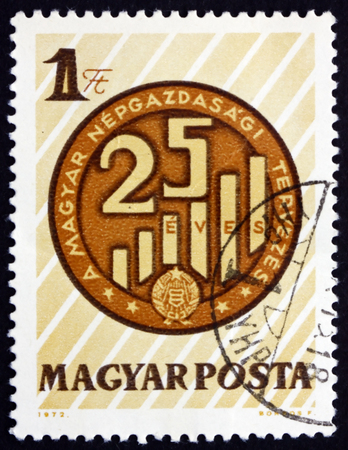 planned: HUNGARY - CIRCA 1972: a stamp printed in the Hungary shows Graph, Planned National Economy, circa 1972