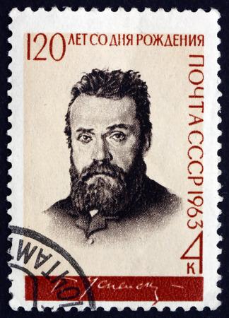 historian: RUSSIA - CIRCA 1963: a stamp printed in the Russia shows Gleb Ivanovich Uspenski, Historian and Writer, circa 1963