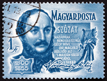 dramatist: HUNGARY - CIRCA 1955: a stamp printed in the Hungary shows Mihaly Vorosmarty, Hungarian Poet and Dramatist, circa 1955