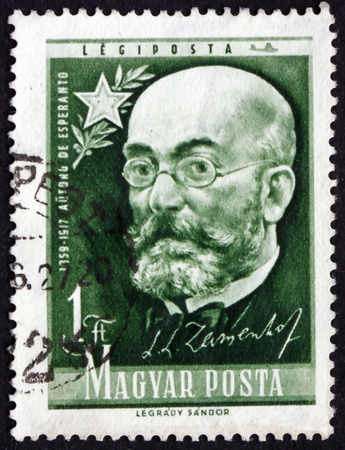 lazarus: HUNGARY - CIRCA 1957: a stamp printed in the Hungary shows Lazarus Ludwig Zamenhof, Doctor, Linguist and Creator of Esperanto, Constructed Language, circa 1957