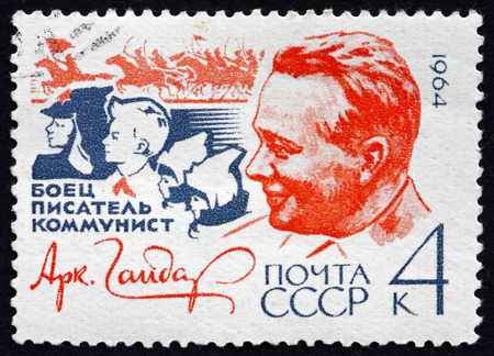 pseudonym: RUSSIA - CIRCA 1964: a stamp printed in the Russia shows Arkady Petrovich Golikov, known as Arkady Gaidar, Soviet writer very popular among Soviet children, circa 1964