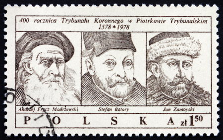tribunal: POLAND - CIRCA 1979: a stamp printed in the Poland shows Royal Tribunal in Piotrkow Trybunalski, 400th Anniversary, circa 1979