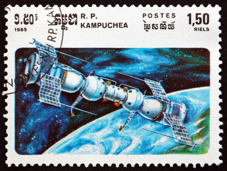 kampuchea: CAMBODIA - CIRCA 1985: a stamp printed in Cambodia shows Soyuz 4 Docked with Soyuz 5, Soviet Space Achievements, circa 1985