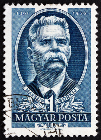 gorki: HUNGARY - CIRCA 1951: a stamp printed in the Hungary shows Maxim Gorky, Russian Writer, circa 1951