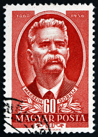gorky: HUNGARY - CIRCA 1951: a stamp printed in the Hungary shows Maxim Gorky, Russian Writer, circa 1951