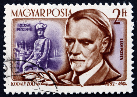 linguist: HUNGARY - CIRCA 1953: a stamp printed in the Hungary shows Zoltan Kodaly, Hungarian Composer, Pedagogue and Philosopher, circa 1953 Editorial