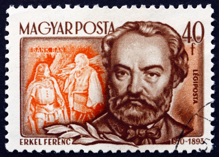 composer: HUNGARY - CIRCA 1953: a stamp printed in the Hungary shows Ferenc Erkel, Hungarian Composer, Conductor and Pianist, circa 1953