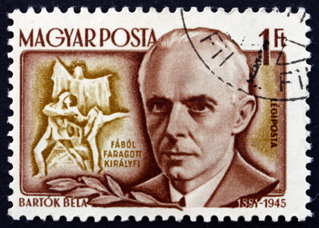 pianist: HUNGARY - CIRCA 1953: a stamp printed in the Hungary shows Bela Bartok, Hungarian Composer and Pianist, circa 1953