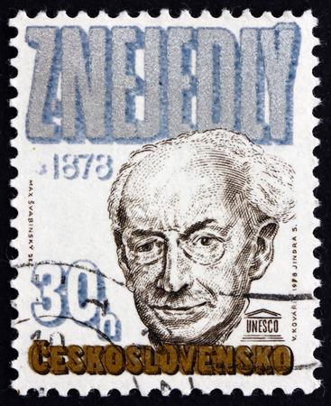 historian: CZECHOSLOVAKIA - CIRCA 1978: a stamp printed in the Czechoslovakia shows Zdenek Nejedly, Musicologist and Historian, circa 1978