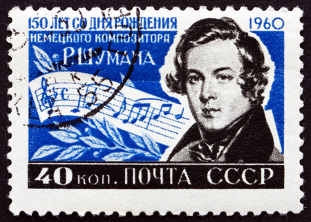 critic: RUSSIA - CIRCA 1960: a stamp printed in the Russia shows Robert Schumann, German Composer and Influential Music Critic, circa 1960