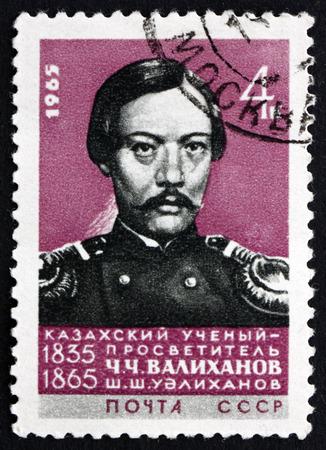 historian: RUSSIA - CIRCA 1965: a stamp printed in the Russia shows Shoqan Walikhanov, Kazakh Scientist, circa 1965 Editorial