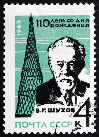 radio tower: RUSSIA - CIRCA 1963: a stamp printed in the Russia shows Vladimir Grigoryevich Shukhov, Scientist, and Moscow Radio Tower, circa 1963 Editorial